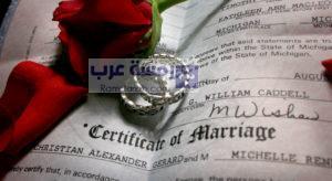 صور عيد زواج11