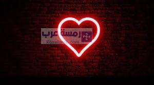 بوستات حب4
