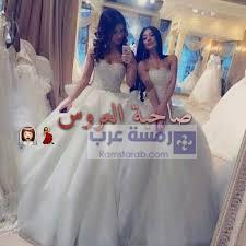 صور صاحبة العروسة12