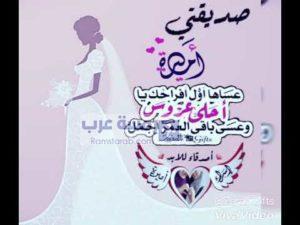 صور صاحبة العروسة14