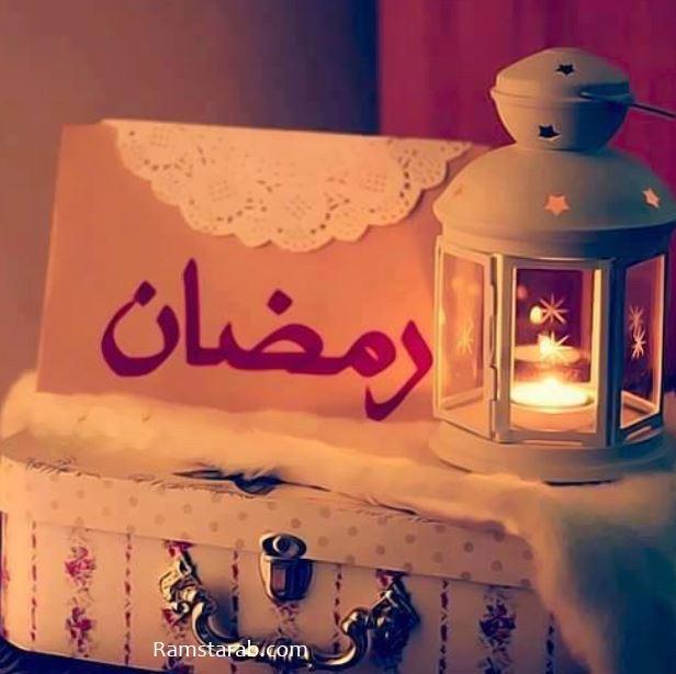 اجمل صور رمضانية