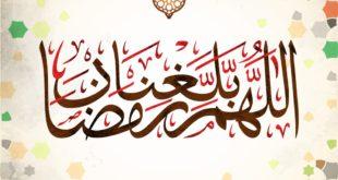 صور رمضان19