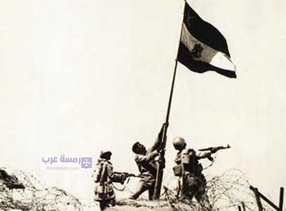 رفع علم مصر فى حرب اكتوبر