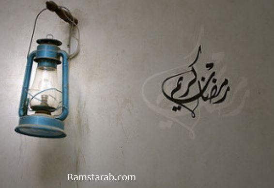 رمضان كريم مع فانوس رمضان