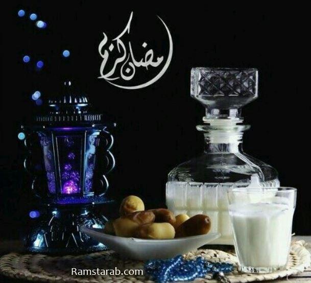 رمضان كريم 2020
