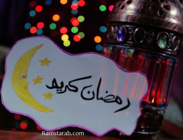 صور فانوس رمضان , رمضان كريم