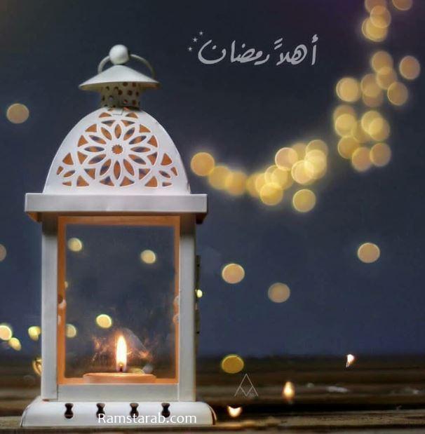 فانوس رمضان جميل