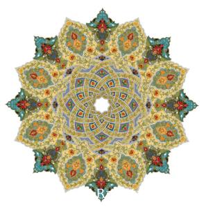 زخارف اسلامية9