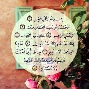 صور قرآن2