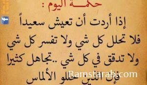 حكم ومواعظ6