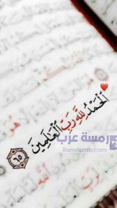 صور قرآن11