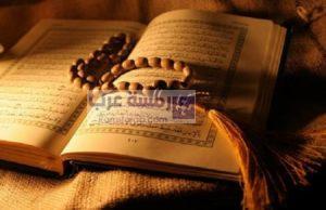 صور قرآن17
