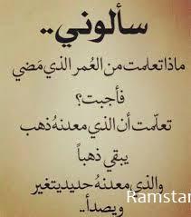 حكم ومواعظ9