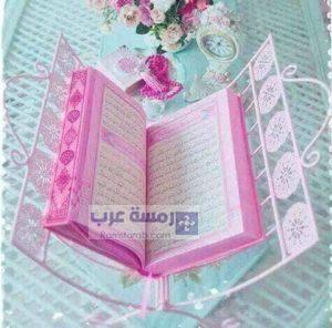 صور قرآن15
