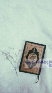 صور قرآن13