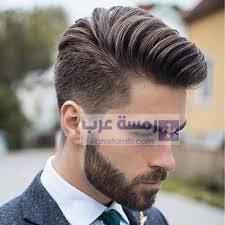 قصات شعر رجالي17