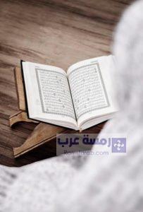 صور قرآن20