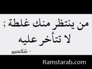 حكم ومواعظ13