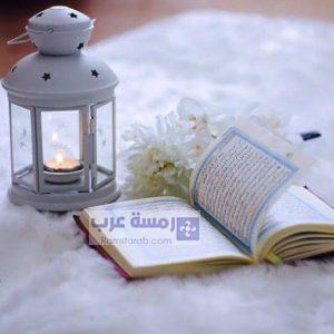 صور قرآن27
