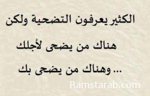 حكم ومواعظ21