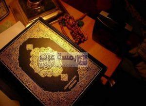 صور قرآن24