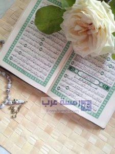 صور قرآن23