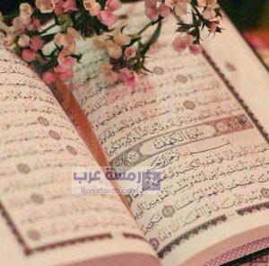 صور قرآن29