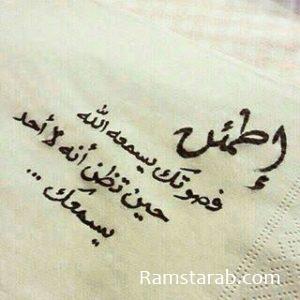 حكم ومواعظ24