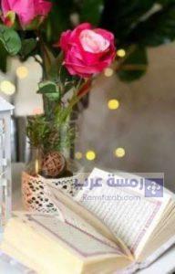 صور قرآن31