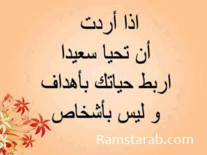 حكم ومواعظ28