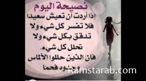 حكم ومواعظ29