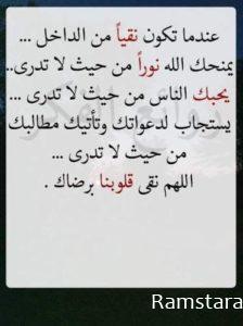 حكم ومواعظ30