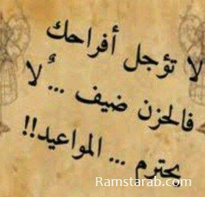 حكم ومواعظ32