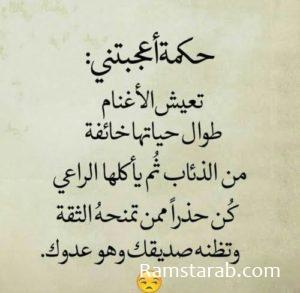 حكم ومواعظ3