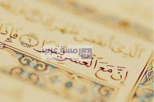 صور قرآن8