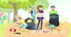 صور عن النظافة23