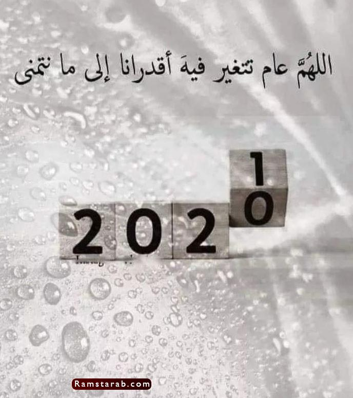 بوستات 2021
