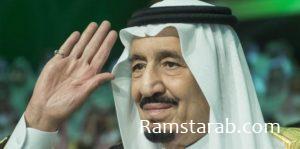 صور الملك سلمان32