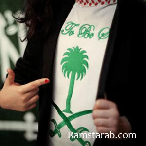 صور اليوم الوطني للسعودية 22