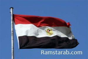 صور علم مصر34