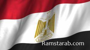 صور علم مصر3
