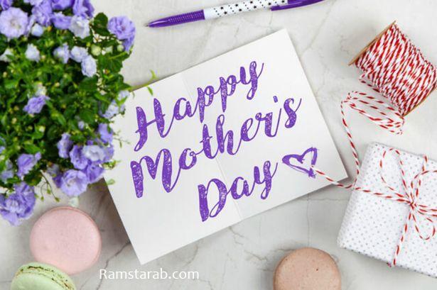 صور عيد الأم