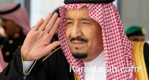صور الملك سلمان13