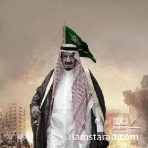 صور الملك سلمان18