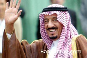 صور الملك سلمان12