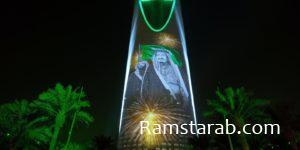 صور اليوم الوطني للسعودية 7