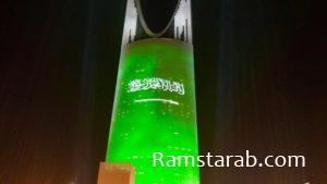 صور اليوم الوطني للسعودية 8