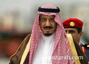 صور الملك سلمان17