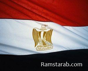 صور علم مصر8