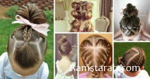 تسريحات شعر بنات16